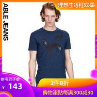 ABLE JEANS短袖t恤夏季男士狗年纪念款圆领竹节棉潮流体恤881001 *2件