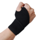 Wspen   德国医用 防护性腕篮 9.9元包邮(需用券)