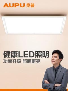 奥普照明集成吊顶led平板灯300x600嵌入式厨房灯铝扣板卫生间5320