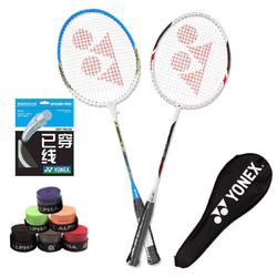 YONEX 尤尼克斯 B400 对拍控球型 羽毛球拍两支装