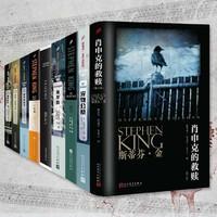 促銷活動 : 亞馬遜中國 Kindle電子書 鎮店之寶(7月14日)