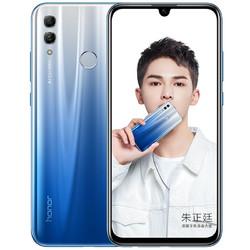 华为荣耀10青春版4G全网通智能手机幻夜黑4G+64G双卡双待