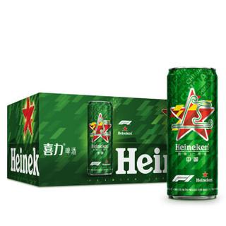 京东PLUS会员 : Heineken 喜力 啤酒  F1限量款 330ml*24听 *2件