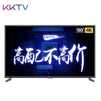KKTV U60K5 60英寸 4K 液晶电视