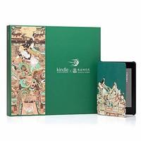 Kindle X 敦煌研究院联名礼盒,8GB,反弹琵琶