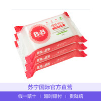 B&B 保宁 婴儿天然抗菌甘菊香洗衣皂 200g*3