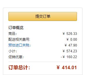 中亚Prime会员:Waterpik 洁碧 Aquarius Professional WP-660 标准型冲牙器