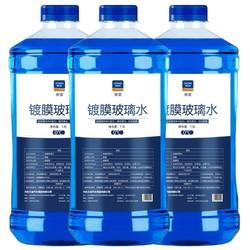 春富  玻璃水 0℃   1.8L*3瓶