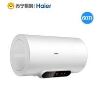 Haier 海尔 EC6002-V5 电热水器 60升