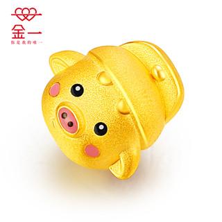 金一 3D硬金 ACD050 足金小猪转运珠 0.97g