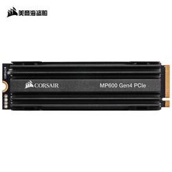 CORSAIR 美商海盗船 SSD固态硬盘 PCI-E 4.0(NVMe协议)Force MP600 (1T、M.2)
