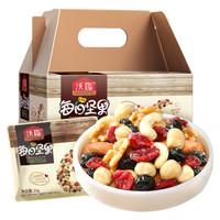 沃隆 每日坚果 混合干果零食大礼包整箱 750g *2件