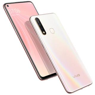 vivo Z5x 智能手机 6GB+64GB 幻彩粉