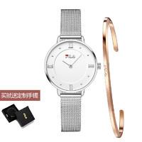 FILA 斐乐 616系列 女士石英腕表+手镯套装