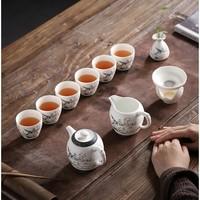 苏氏陶瓷 玉雪鸟语花香 功夫茶具套装 +凑单品