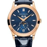 Patek Philippe 百达翡丽 复杂功能时计系列 5396R-015 玫瑰金镶钻蓝色表盘腕表