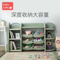BabyCare 8001/8002 儿童玩具收纳架 幼儿书架