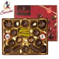 萨洛缇 夹心巧克力礼盒装 200g *2件