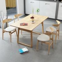 贝坦达 T509# 白蜡木餐桌椅组合 原木色 一桌4椅/配A字椅 1.6米长