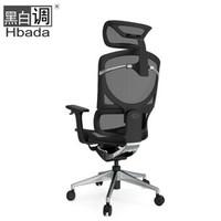 京东PLUS会员 : Hbada 黑白调 HDNY161 人体工学电脑椅 黑色网面