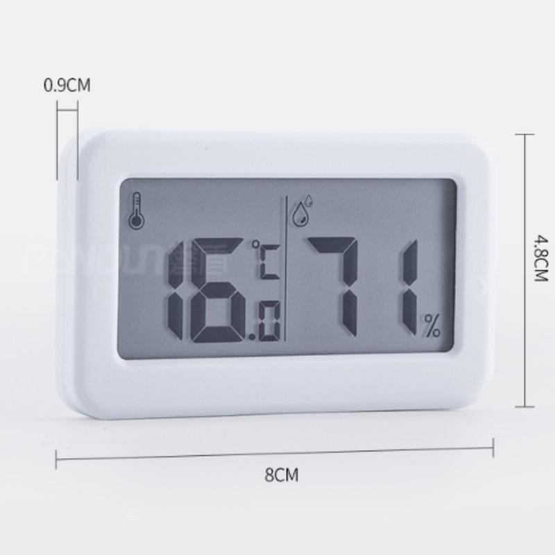磐盾 电子干湿温度计 PD-WDJ-03 简约版 DZ157 白色