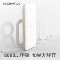 摩米士(MOMAX)无线充电器