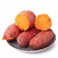 拾橙 福建六鳌黄心红薯地瓜  5斤