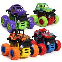 儿童耐摔惯性小汽车男孩儿童回力车小孩1小车模型3-6周岁宝宝玩具车 四驱惯性