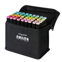 MINGYUN 名韵 双头马克笔 30色 送勾线笔+高光笔+笔袋