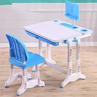 缘诺亿 可升降多功能写字桌椅组合套装 T5桌子+椅子+阅读架