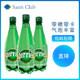 「临期好价,刚需可入」巴黎水(Perrier)天然气泡矿泉水 原味塑料瓶装500ml×24瓶 19年9月到期 *3件 242元(合80.67元/件)