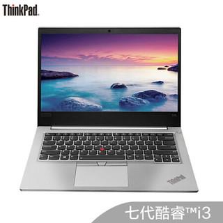 联想ThinkPad E48014英寸轻薄窄边框笔记本电脑银
