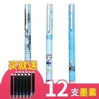 HERO 英雄 学生钢笔 3支装 赠12支墨囊