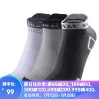 Kailas 凯乐石户外运动袜三双装 KH210053