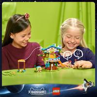7月19日0:00 : LEGO 乐高 好朋友系列 41335 米娅的树屋