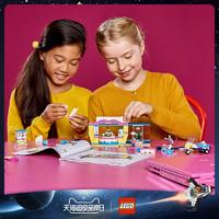 7月19日0:00 : LEGO 乐高 好朋友系列 41366 奥莉薇亚草莓蛋糕咖啡店