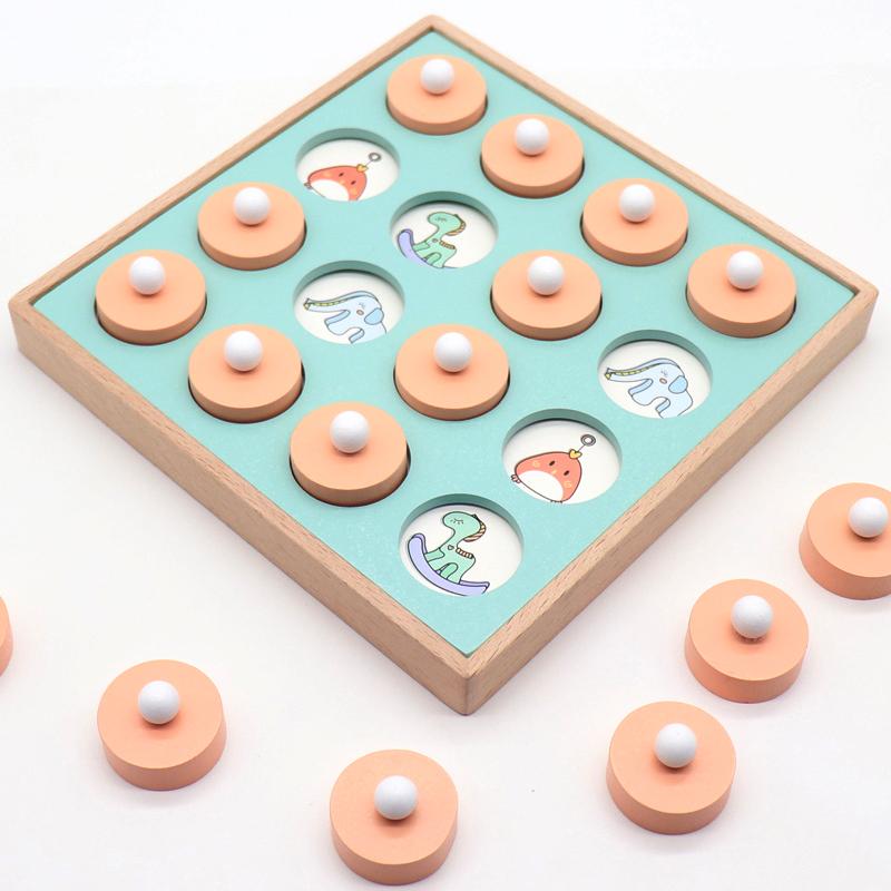 DALA 达拉 亲子互动记忆棋类益智玩具 DL882