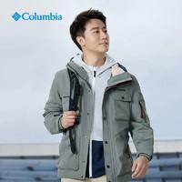 哥伦比亚19新款户外春夏黄轩同款男款派克防水休闲冲锋衣PM4921