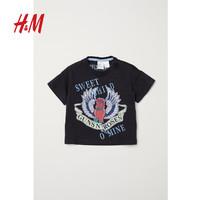 H&M童装男婴幼童时尚可爱印花短袖套头T恤男柔软可爱HM0581222