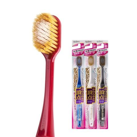 EBISU 惠百施 日本进口54孔超软毛牙刷清洁口腔护龈男女孕妇通用1支装
