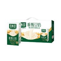 豆本豆 唯甄豆奶 原味 250ml*24盒 *3件