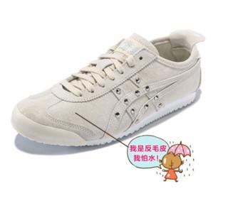 Onitsuka Tiger 鬼冢虎 休闲鞋  1183A257-001 米色 39