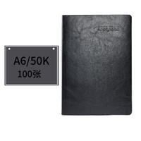 申士 皮面笔记本 A6/100张 黑色
