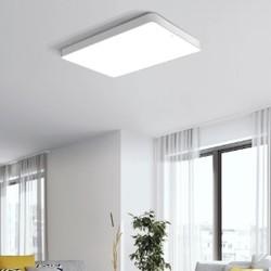 OPPLE 欧普照明 初见系列 吸顶灯  75cm   +凑单品