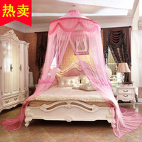 贝思羊  吊顶宫廷蚊帐  粉色宫廷吊顶 1.2-2.2米床通用