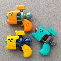 香丽儿 儿童电动玩具枪 3款可选
