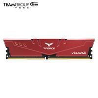 十铨(Team) 8GB DDR4 3200 台式机内存条 火神系列   红色