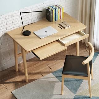 一米色彩 家用实木书桌 1.2米单个书桌 胡桃色
