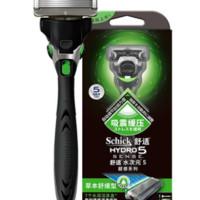 Schick 舒适 水次元5 超感系列 手动剃须刀 1架+1头