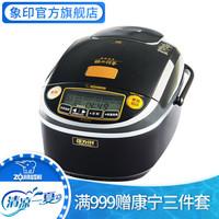 象印 象印电饭煲日本原装进口七段IH压力电磁加热3L电饭锅STH NP-STH10C